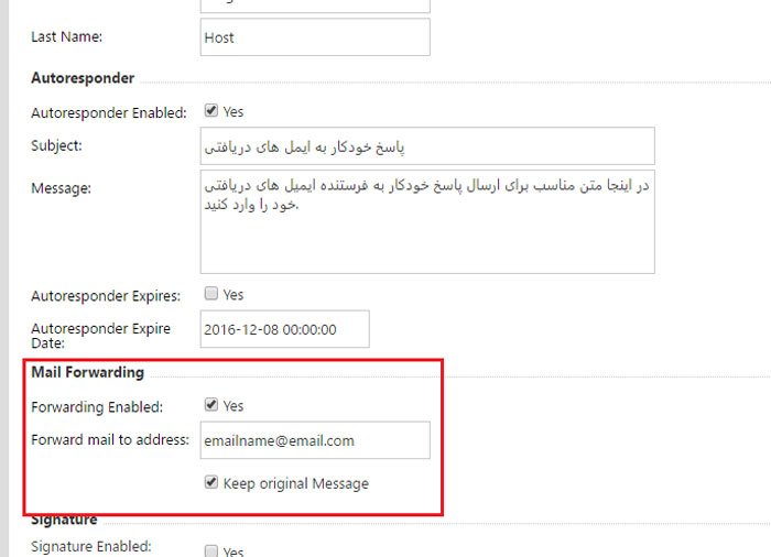 fill the field of forwarding email